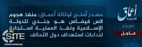 Las Vegas  terrorist attack daesh s.jpg